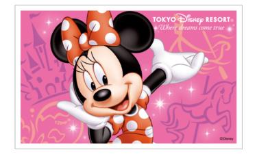 【東京ディズニーリゾート】2021年春からパークチケット価格が変更|アーリーチケットも有料に!?