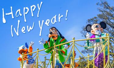 【ディズニーランド 正月イベント2021】装飾やパレードチュームはどうなってるの?